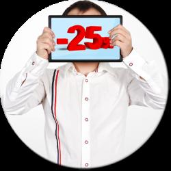 ¿Cómo hacer promociones de ventas? Tipos y errores fatales